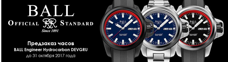 Купить тактические наручные часы для военных в Москве ...